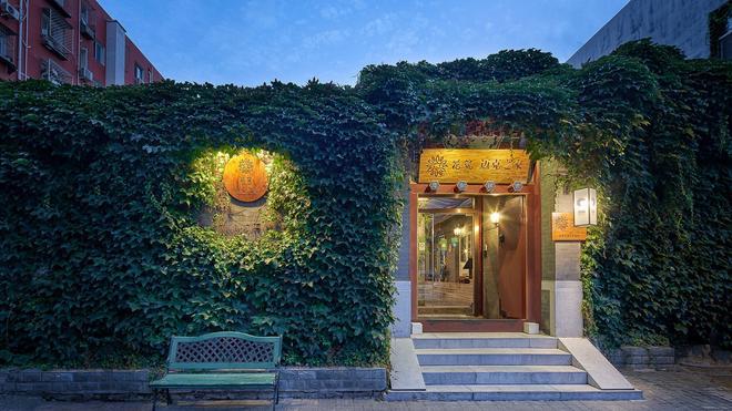北京邁克之家精品酒店 - 北京 - 室外景