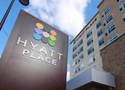 Hyatt Place Tijuana - Тихуана - Здание