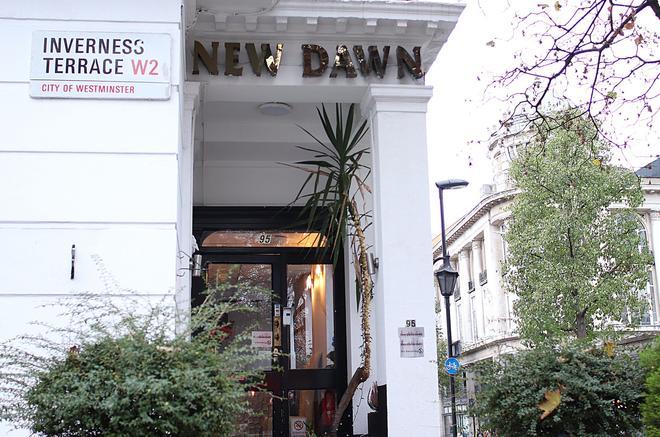新的曙光飯店 - 倫敦 - 室外景