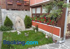 Denis Guest House - Koprivshtitsa - Outdoors view