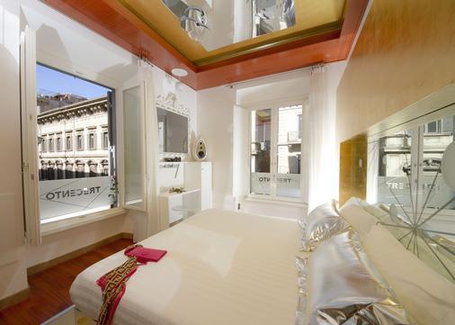 Hotel Trecento - Ρώμη - Κρεβατοκάμαρα