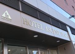 Hotel Ascent Plaza Hamamatsu - Hamamatsu - Building