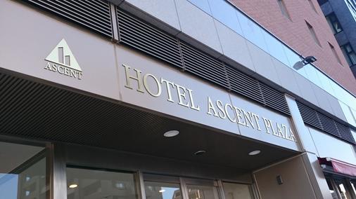 Hotel Ascent Plaza Hamamatsu - Hamamatsu - Toà nhà