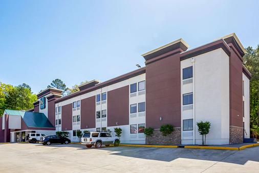 Quality Inn & Suites - Atlanta - Building