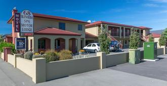 Blenheim Spa Motor Lodge - Blenheim - Bygning