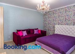 Apartments Promenade Expo - Astana - Sala de estar