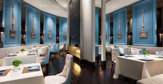 Golden Tulip Bund New Asia - Shanghai - Restaurant