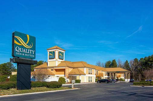 Quality Inn & Suites - Richburg - Building
