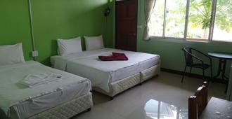 U Sabuy Mansion Trang - Trang