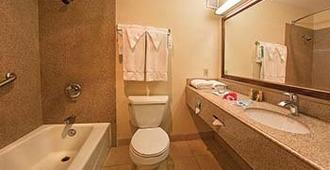 Buena Vista Motor Inn - San Francisco - Salle de bain