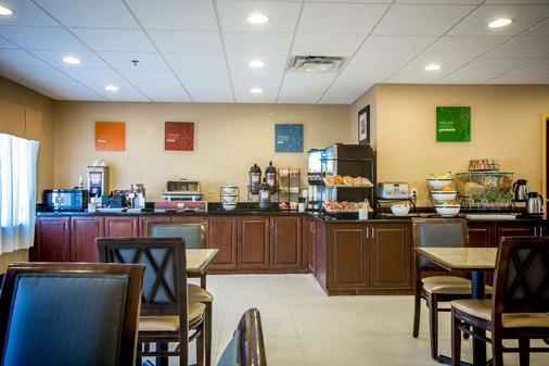 Comfort Inn & Suites Gordon HWY - Augusta - Buffet