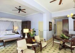 La Veranda Resort Phu Quoc - Mgallery - Dương Đông - Phòng ngủ