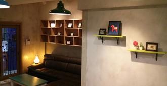 Popcorn Hostel Nampodong - Busan - Living room
