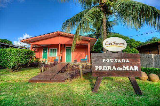 Ecocharme Pousada Pedra do Mar - Fernando de Noronha - Κτίριο