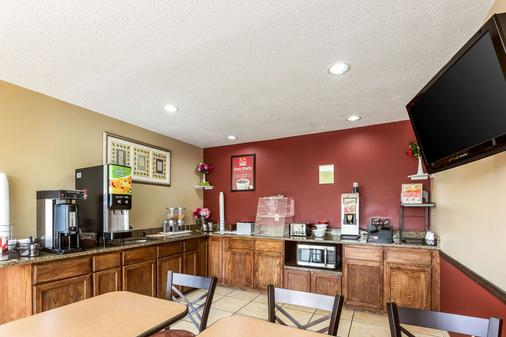 Econo Lodge Inn & Suites - Fairview Heights - Buffet