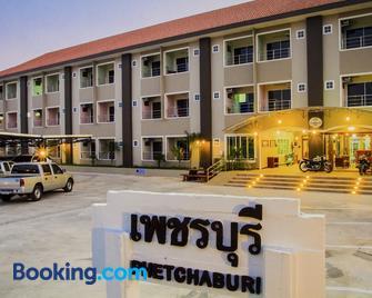 Baan Kiang Wang - Phetchaburi - Building