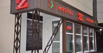 Z青年旅館 - 基輔 - 建築