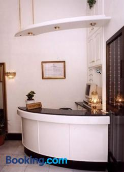 Hotel Restaurante Santos - Santomera - Front desk