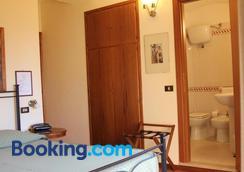Hotel Pallotta Assisi - Assisi - Bedroom