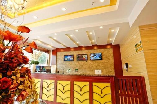 Green Tree Inn Changzhou Qingshan Bridge Business Hotel - Changzhou - Lễ tân