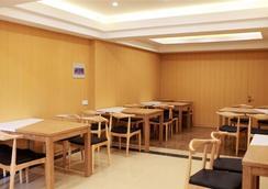 Green Tree Inn Changzhou Qingshan Bridge Business Hotel - Changzhou - Nhà hàng