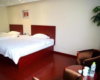 Greentree Inn Jiangsu Changzhou Qingshan Bridge Business Hotel - Changzhou