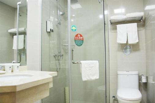 Green Tree Inn Changzhou Qingshan Bridge Business Hotel - Changzhou - Phòng tắm