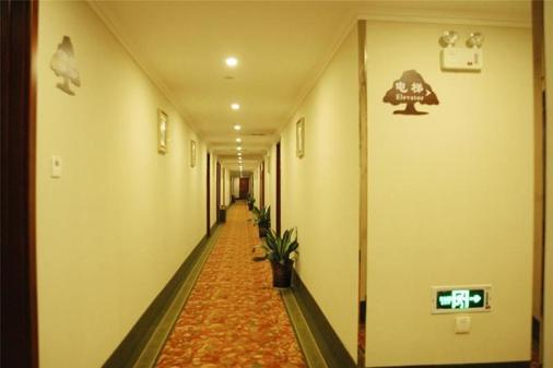 Green Tree Inn Changzhou Qingshan Bridge Business Hotel - Changzhou - Tiền sảnh