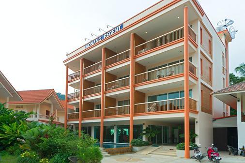 Aonang Regent - Ao Nang - Gebäude