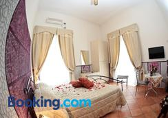 Residence Confalone - Naples - Bedroom