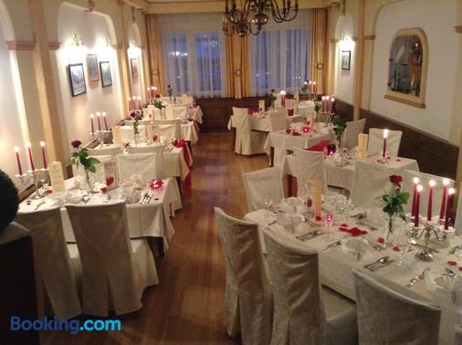 Hotel Restaurant Bock Roter Hahn - Sankt Pölten - Banquet hall