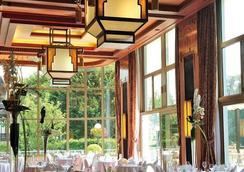 Grand Hôtel- Domaine De Divonne - Divonne-les-Bains - Restaurant
