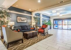 Comfort Inn & Suites Lookout Mountain - Chattanooga - Lobby