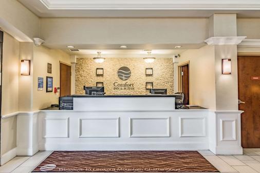 Comfort Inn & Suites Lookout Mountain - Chattanooga - Front desk