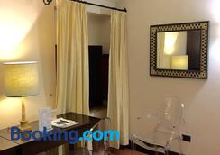 帕拉索皮克洛蜜妮酒店 - 奧維多 - 奧維多 - 臥室