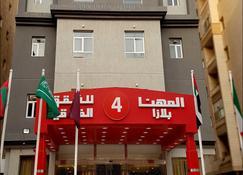 Al Muhanna Plaza Luxury Plus - Kuwait City - Building