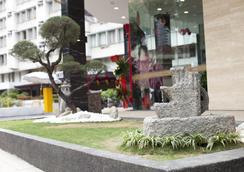 Izumi Hotel Bukit Bintang - Kuala Lumpur - Outdoor view