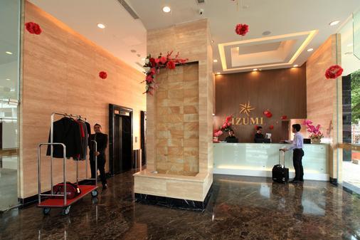 Izumi Hotel Bukit Bintang - Kuala Lumpur - Front desk