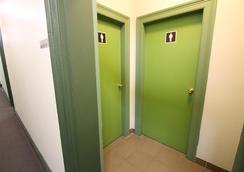 Sydney Central Inn - Hostel - Sydney - Bedroom