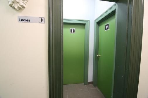 Sydney Central Inn - Hostel - Sydney - Hallway