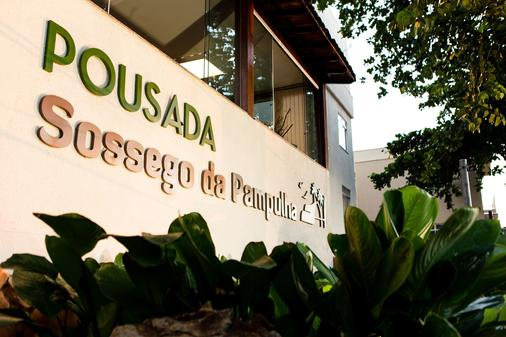 Pousada Sossego da Pampulha - Belo Horizonte