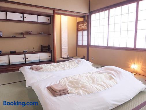 樸宿旅館 - 京都 - 臥室