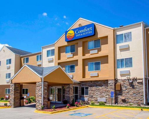 Comfort Inn & Suites - Coralville - Toà nhà