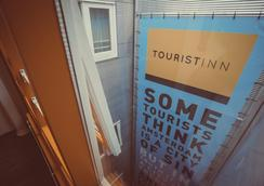 Budget Hotel Tourist Inn - Άμστερνταμ - Θέα στην ύπαιθρο