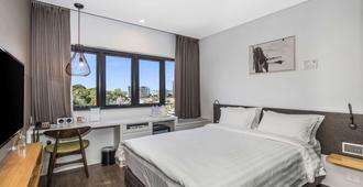 The Kingsford Ascend Hotel Collection - Brisbane
