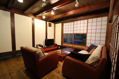 Minshuku Takizawa - Takayama - Living room