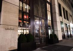Andaz 5th Avenue - New York - Rakennus