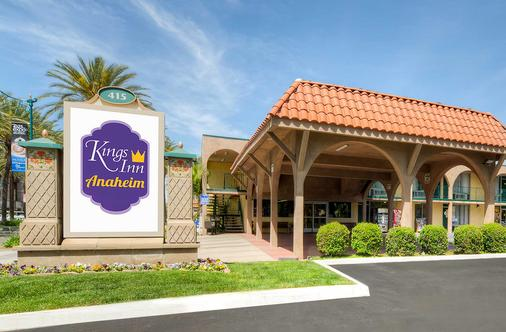 Kings Inn Anaheim At The Park & Convention Center - Anaheim - Rakennus