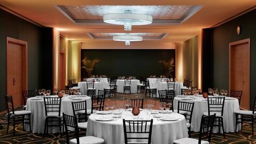Four Points by Sheraton Cancun Centro - Cancún - Banquet hall
