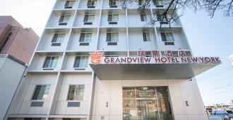 Grandview Hotel New York - Queens - Edificio